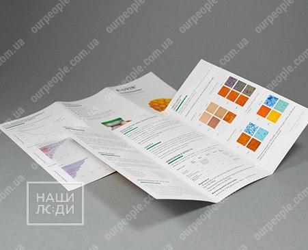 Изготовление и печать буклетов