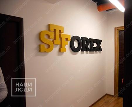Логотип на стену в офис