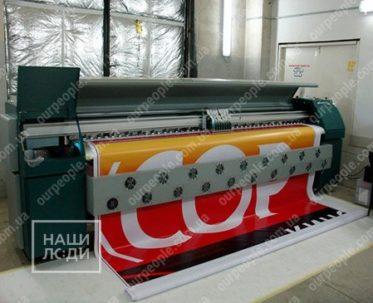 Печать на баннере, изготовление баннеров