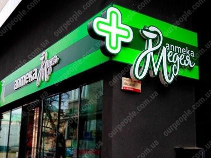 Входная группа аптеки в Киеве