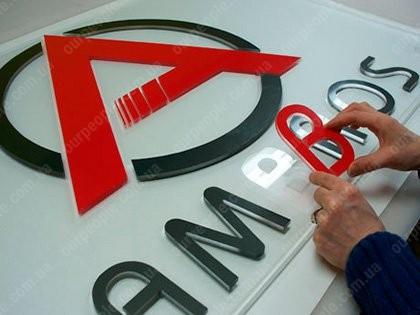 Интерьерного логотипы