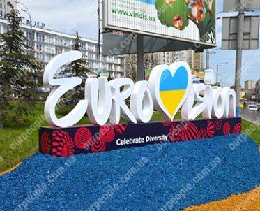 Рекламная стелла «Eurovision»