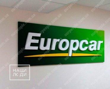 Логотип в офис, объемные буквы на подложке