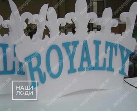 Логотипы и буквы из пенопласта