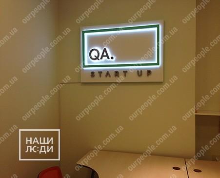Логотип с подсветкой на подложке