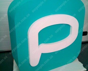 Логотипы из пенопласта