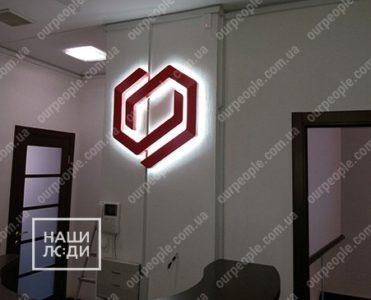 Логотип на стену с контражурной подсветкой