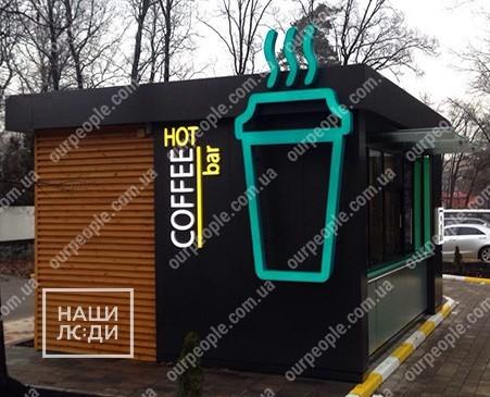 Вывеска для кофейни, объемные буквы и логотип
