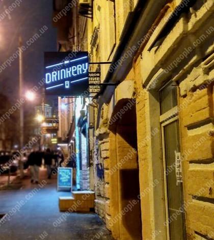 Фасадные вывески и изготовление фасадных вывесок в Киеве