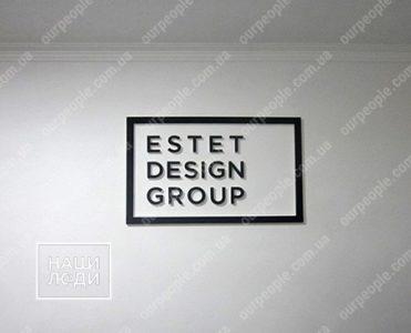 Объемный логотип, буквы на стену