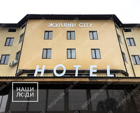 Объемные буквы с подсветкой на фасад здания