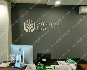 Логотип на стену из зеркального акрила