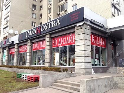 Оформление витрин в Киеве
