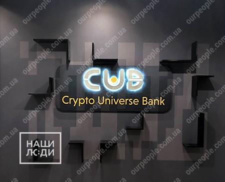 Логотип с контражурной подсветкой для банка