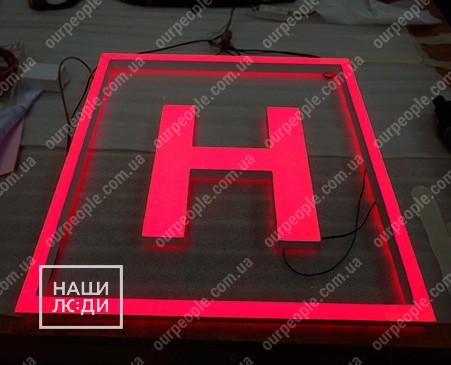 Изготовление логотипа с подсветкой