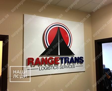 Изготовление логотипа компании