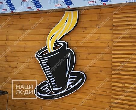 Фигурный лайтбокс для кофейни, высота 150 см