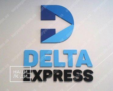 Объемный логотип компании