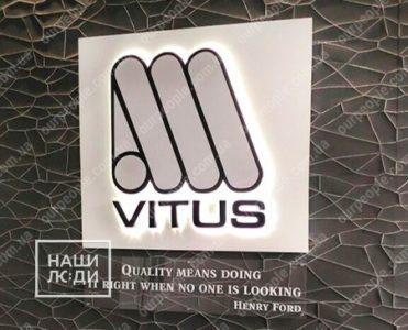 Логотип компании с контражурной подсветкой