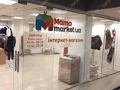 Оформление витрин магазинов пленками