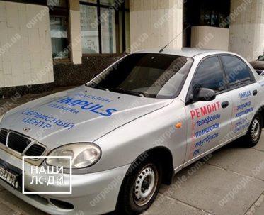 Реклама на авто, оклейка автомобиля