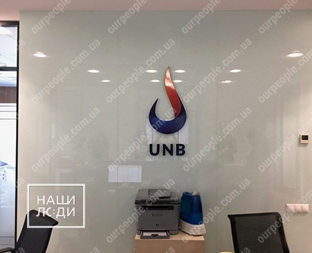 Объемный логотип и буквы для предприятия