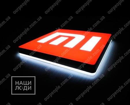 Логотип компании с лицевой и контражурной подсветкой