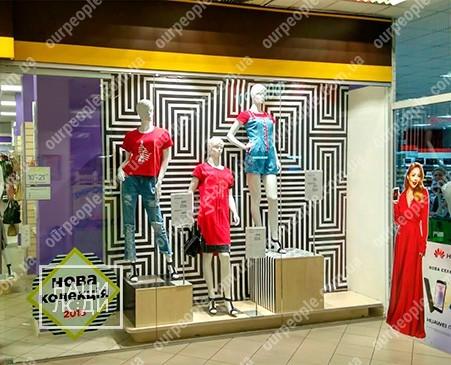"""Поклейка витрины  """"Новая коллекция"""", оформление пленкой и баннером"""