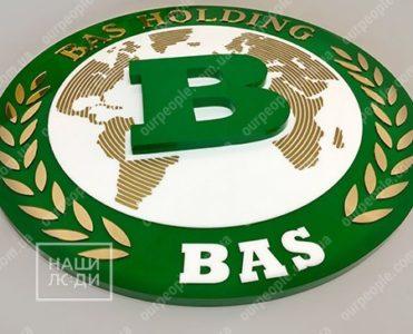 Логотип компании из акрила с элементами разного объема