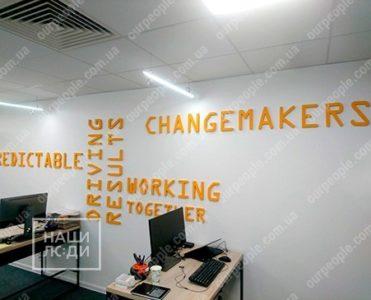 Объемные надписи на стену в офис