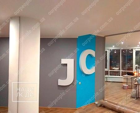 Большие объемные буквы на стену