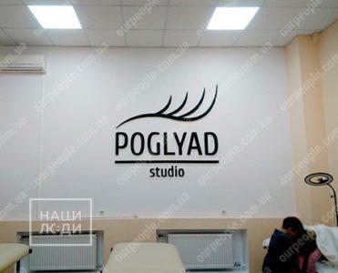 Логотип на стену из пенопласта с покраской