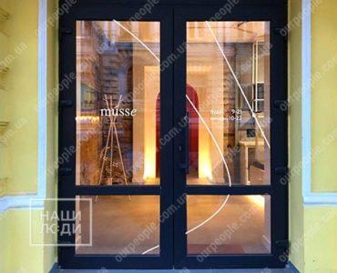 Оформление витрин, режим работы