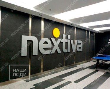 """Объемные буквы для компании """"Nextiva"""""""