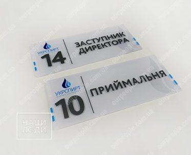 """Изготовление табличек для предприятия """"Укрспирт"""""""