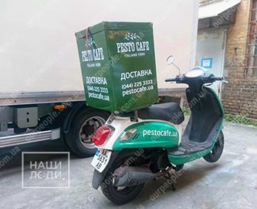 """Оклейка транспорта доставки """"Pesto cafe"""""""