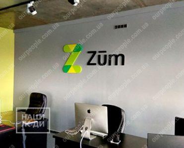 Изготовление логотипа компании, логотип из объемных букв