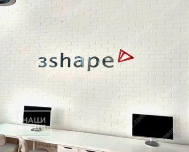 Логотип компании из серого и красного акрила
