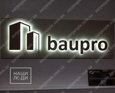 Логотип компании с объемными элементами и светодиодной подсветкой