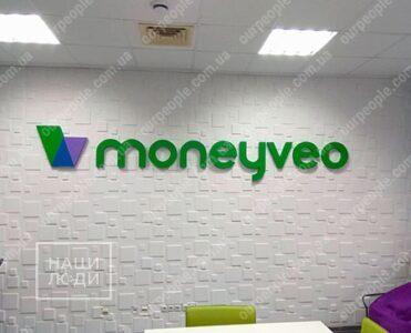 Изготовление логотипа компании, логотип в офис