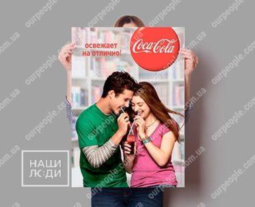 Друк плакатів, постерів, афіш