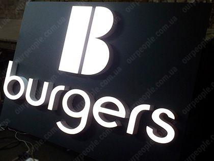 Объемные буквы — основа для конкурентного выделения бизнеса