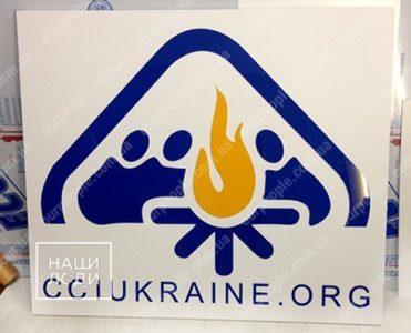 Акриловый логотип на подложке