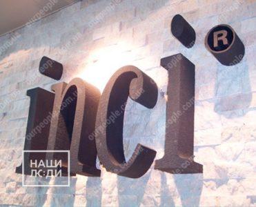 Изготовление логотипа из пенопласта на стену