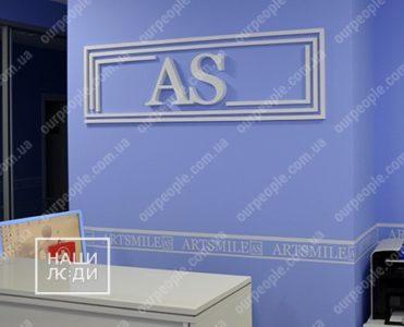 Объемные буквы на стену
