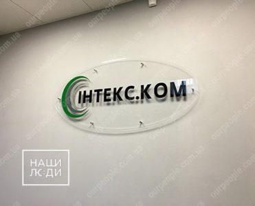 Логотип из оргстекла, логотип из акрила