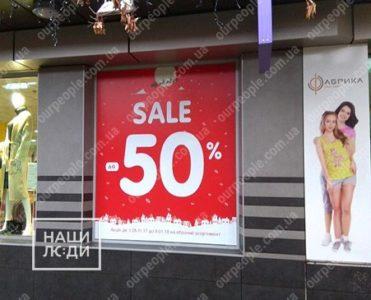 Оклейка плёнкой  витрин магазина