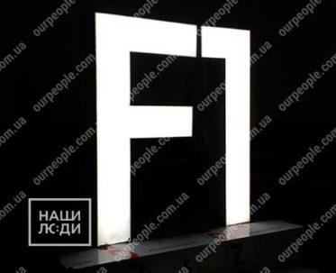 Изготовление объемных букв с подсветкой на подиуме