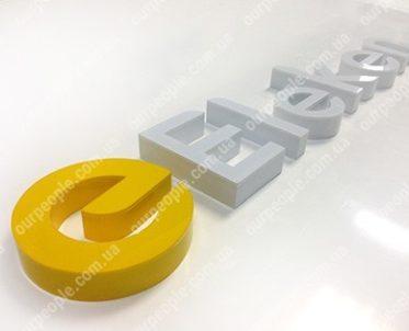 Объемные буквы для интерьера