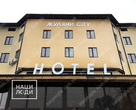 Об'ємні літери з підсвічуванням на фасад будівлі